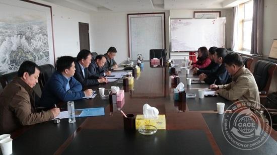 中国循环经济协会会长陆致成赴西北三省调研