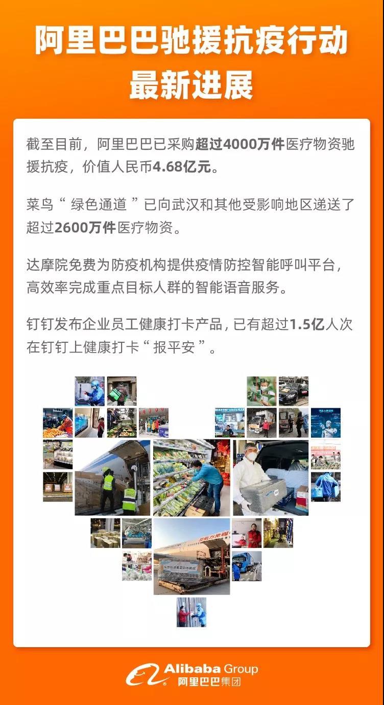 微信图片_20200214143646.jpg