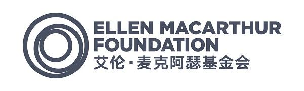 艾伦麦克阿瑟基金会-横版中文logo-RGB.jpg