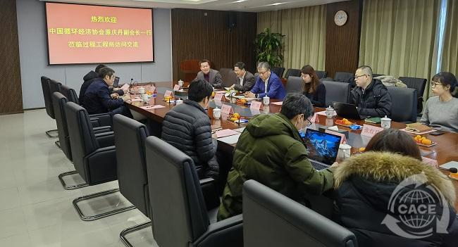 中国科学院过程工程研究所.jpg