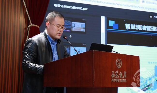 修-王海涛介绍金宇奥碳中和实践.jpg